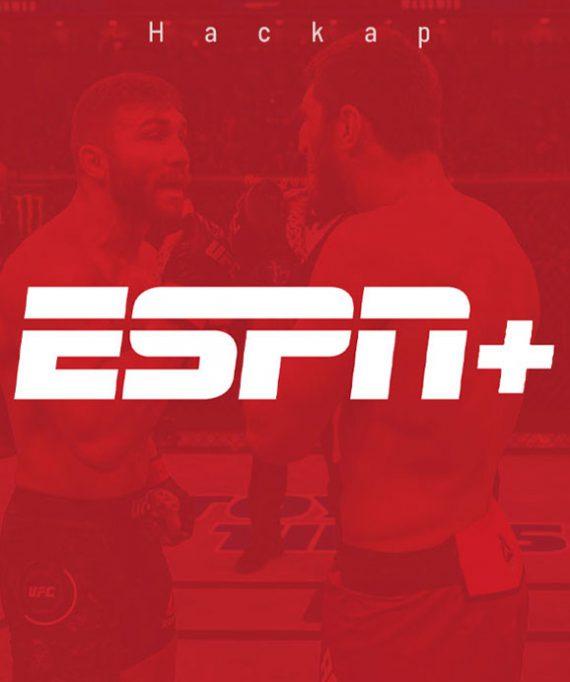 خرید اکانت ESPN